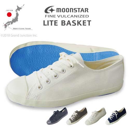 [FINE VULCANIZED]LITEBASKET/ライトバスケット/キャンバススニーカー/5432024/日本製/ムーンスター/バルカナイズ製法/レディース