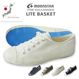[FINE VULCANIZED]LITEBASKET ライトバスケット キャンバススニーカー 5432024 日本製 ムーンスター バルカナイズ製法 レディース