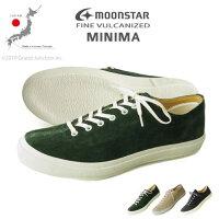 [FINEVULCANIZED]MINIMA/ミニマ/スエードスニーカー/5432002/日本製/ムーンスター/バルカナイズ製法/メンズ