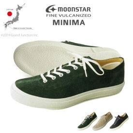 [FINE VULCANIZED]MINIMA ミニマ スエードスニーカー 5432002 日本製 ムーンスター バルカナイズ製法 メンズ