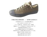 [FINEVULCANIZED]GYMCLASSICC/ジムクラシックC/キャンバススニーカー/5432033/日本製/ムーンスター/バルカナイズ製法/メンズ/ジムシューズ