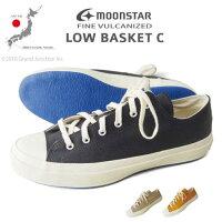 [FINEVULCANIZED]LOWBASKETC/ローバスケットC/スニーカー/5432032/日本製/ムーンスター/バルカナイズ製法/ユニセックス/久留米