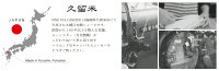 [FINEVULCANIZED]DECKSPORT/デックスポーツ/キャンバススニーカー/5432015/日本製/ムーンスター/バルカナイズ製法/ユニセックス/デッキシューズ/vans/エラ