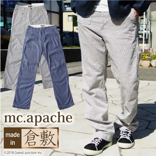 【m.c.apache】ワークマンパンツ メンズ ヒッコリー ヘリンボーン アメカジ 日本製