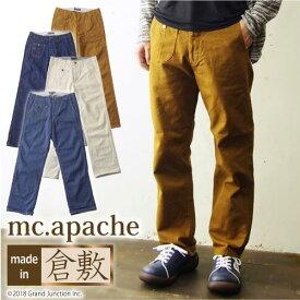 【m.c.apache】フロワーパンツ メンズ ダック ネップ デニム アメカジ 日本製