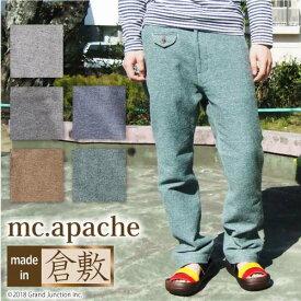 《セール sale》 【m.c.apache】ジャズニットデニムトラウザー メンズ マイルウェア リラックスフィット スウェット 日本製