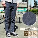 《56%OFF/SALE》 【m.c.apache】ストレッチツイードハーベストジーンズ メンズ クラシカル トラッド 日本製 スーパーセール