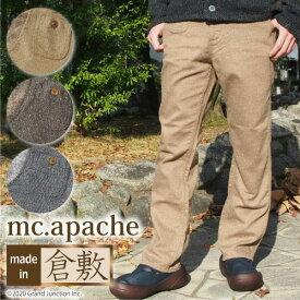 《300円OFFクーポン/枚数限定》 《38%OFF》 【m.c.apache】ツイードハーベストパンツ ツイードパンツ メンズ リラックス 日本製 セール sale