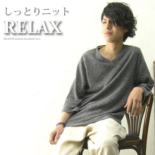 セール サマーニット メンズ Vネックニットローブシャツ リラックスカジュアル GJ relax