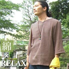 コットン 薄手 メンズ 涼しい ガーゼ シャツ Tシャツ Vネック ローブ シャツ リラックス カジュアル エスニック 通気性 レディース GJ relax