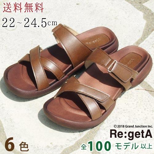 リゲッタ/靴/サンダル/RegetA /クロスベルト グミサンダル/R271