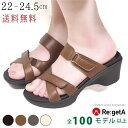 《ポイント10倍》 ウェッジソール サンダル リゲッタ 靴 アシンメトリー クロスベルト レディース 日本製 正規取扱店 …
