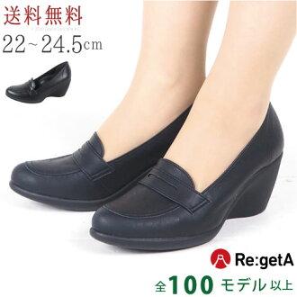 Regeta highlloaferpamps /GR800 / 獨木舟