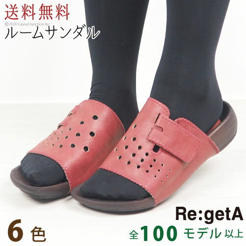 リゲッタ 靴 サンダル レディース メンズ ルームサンダル 合皮 ユニセックス コンフォートサンダル スリッパ R69