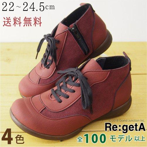 リゲッタ/靴/レースアップコンビシューズ/SCR0203