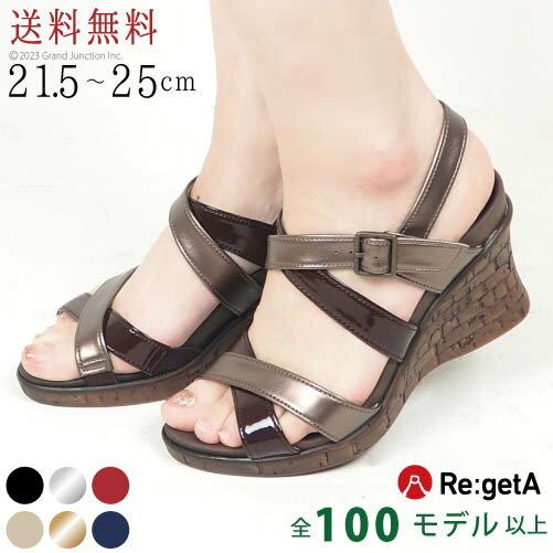 リゲッタ/靴/サンダル/ウェッジソール/コルク調ウェッジヒールサンダル/かかとストラップ/7cmヒール/日本製/SCR1600