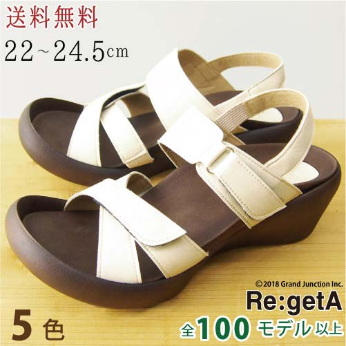 リゲッタ / ベルクロ ストラップ サンダル/日本製/リゲッタカヌー/HR803 / HR804