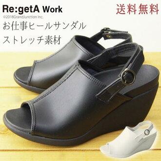 帆船赛凉鞋伸展 mul / RW0004 / 7 厘米楔形鞋跟 / RegetaWork Regeta / righettawork 办公室凉鞋埃斯特角城 / 妇女 / 日本 / 经销商