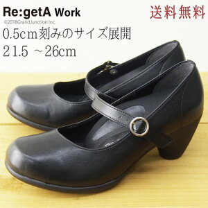 《クーポンあり/条件付き》 リゲッタ RegetA 公式 長時間 疲れない パンプス【オフィスシューズ ナースシューズ ストラップパンプス 室内履き 靴 オフィス レディース 黒 ベルト ストラップ