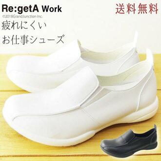 帆船賽鞋滑 / RW0017 / 輕滑 / RegetaWork Regeta / righettawork 護士鞋辦公室鞋 / 婦女 / 日本製造 / 轉銷商