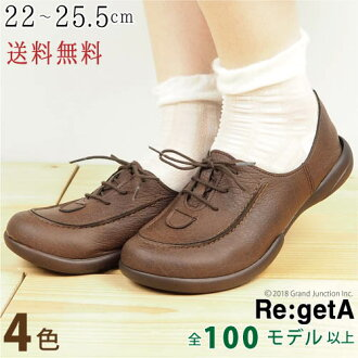 Product made in リゲッタ shoes loafer driving loafer driving shoes moccasins race up light weight comfort shoes Lady's Japan regular dealer R322