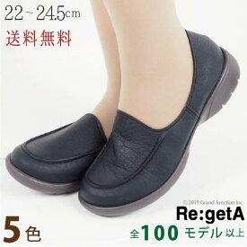 リゲッタ パンプス 靴 ドライビング ローファー レディース 痛くない 幅広 ローヒール 歩きやすい 疲れにくい 軽い 通勤 通学 日本製 偏平足 快適 防臭 HR302