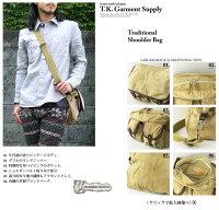 【T.K.GarmentSupply】トラディショナルショルダーバッグ/ビンテージリメイク/ハンドメイド/日本製