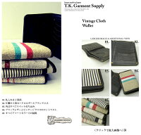 【T.K.GarmentSupply】ビンテージクロスウォレット/財布札入れ/ビンテージリメイク/ハンドメイド/日本製