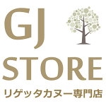 GJstore リゲッタ カヌー専門店