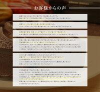 世界が恋する魅惑のカカオ〜味わい有機ショコラ〜オーガニックショコラを贅沢に使った濃厚ガトーショコラ!!