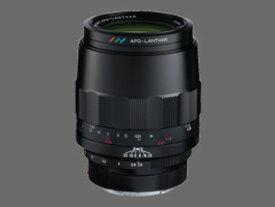 新品 COSINA フォクトレンダー MACRO APO-LANTHAR 110mm F2.5 SONY Eマウント用 コシナ