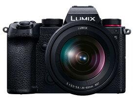 新品 Panasonic LUMIX DC-S5K 標準ズームKレンズキット パナソニック