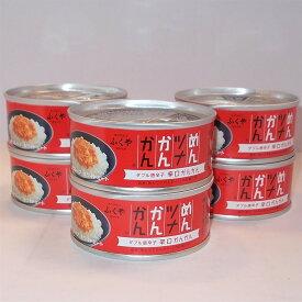 めんツナかんかん 辛口 90g×6 ご進物 お取り寄せ 元祖辛子明太子のふくや 博多のお土産