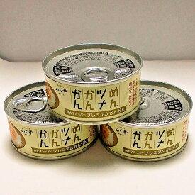 (お試し)めんツナかんかんプレミアム 90g×3 送料無料 お試し お取り寄せ 元祖辛子明太子のふくや 博多のお土産