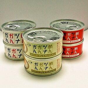 (お試しW)めんツナかんかん食べ比べセット 90g×6 送料無料 ご進物 お取り寄せ 元祖辛子明太子のふくや 博多のお土産