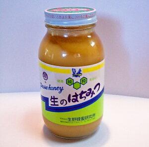 カナダ産高級クリーミー(結晶)蜂蜜 1.2kg 贈答 お取り寄せ 大人気 パンに塗って コクが豊か