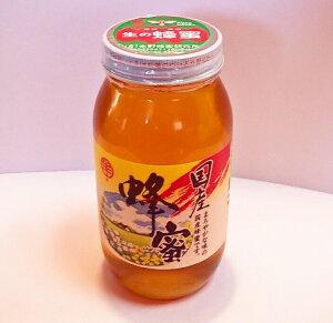 純国産蜂蜜(百花蜜) 1kg お取り寄せ ご進物 贈答 人気の