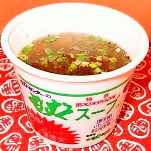 もずくセンターの生もずくスープ12食入り 1箱 送料無料(一部地域除く)食物繊維 温活 腸活 低カロリー カップ付き 贈答