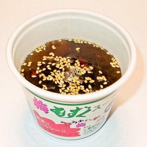 もずくセンターの梅生もずくスープ12食入り 2箱セット 12食×2箱(24食) 送料無料(一部地域除く)食物繊維 温活 腸活 低カロリー カップ付き 贈答