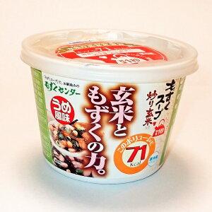 もずくセンター炒り玄米入り生もずくスープ梅風味18個入り 1箱 送料無料(一部地域除く)食物繊維 温活 腸活 低カロリー 夜食