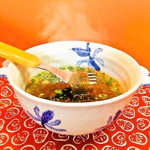 もずくを食べる生もずくスープ12食入り 1箱 食物繊維 贈答 温活 腸活 低カロリー