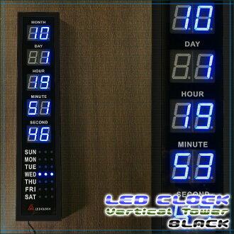 点达 45 倍 ★ 智能和时尚垂直数字时钟蓝色 LED 通过 ☆ c 124 ☆ ★ 父亲的一天