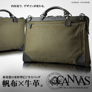 メンズ ビジネスバッグ カーキ帆布×牛革☆b-379☆evidence☆