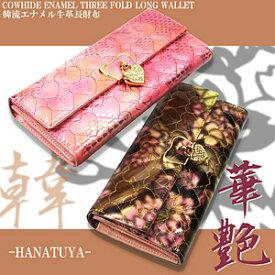 財布【cp-page】【GM51SS】