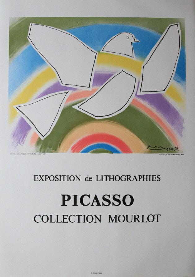 ポスター ピカソ リトグラフポスター 版画虹と鳩 オリジナルポスター