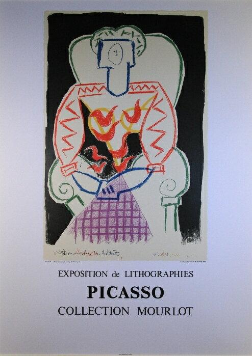 ポスター ピカソ リトグラフポスター 版画肘掛け椅子の女