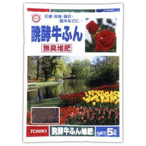 醗酵牛糞 5L【牛ふん 土壌改良 堆肥 土作り バラ 野菜】