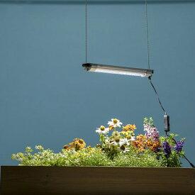 グローライト 27cm LSB-27K【タカショー ライト 植物育成灯 室内 園芸 グリーン】