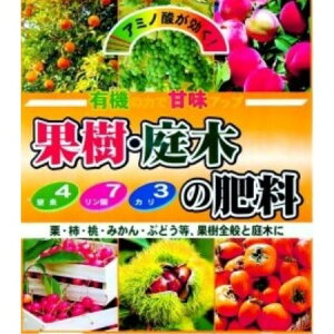果樹・庭木の肥料 5kg