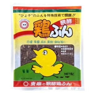 醗酵鶏糞粉末 6L【鶏ふん 土壌改良 土作り 畑 菜園】